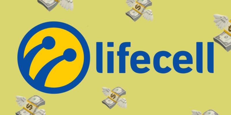 Компанія lifecell - аутсайдер в «великій трійці» і поступається як Київстару, так і Водафон