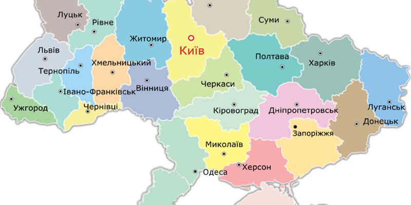Рекорди областей України у 2019 році (інфографіка)