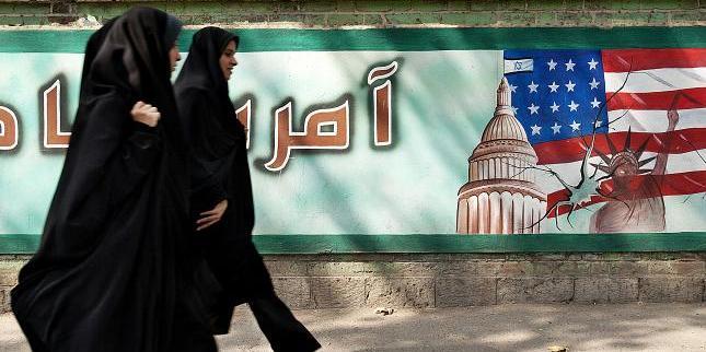 Іранська криза: Вашингтон заявив про готовність до переговорів з Тегераном