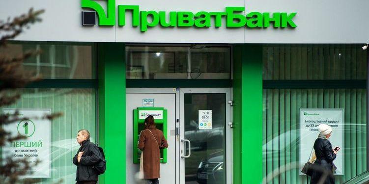 Україна має повернути виведені з ПриватБанку кошти та покарати його ексвласників — представник МВФ