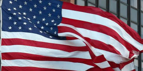 США запровадили посилені санкції проти Ірану
