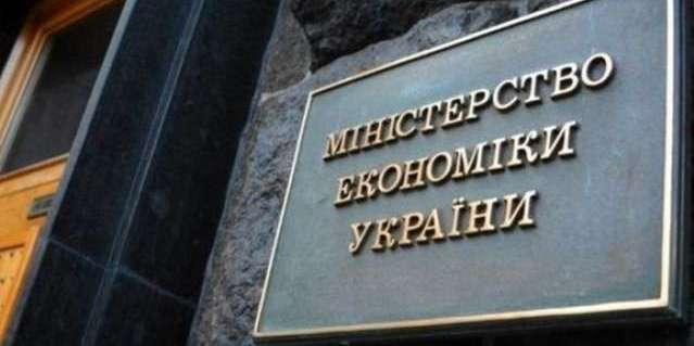 Вперше за часи незалежності ціни у грудні знизились – Мінекономіки
