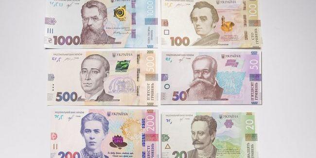 Економічна спроможність українців суттєво впала у другій половині 2019 року