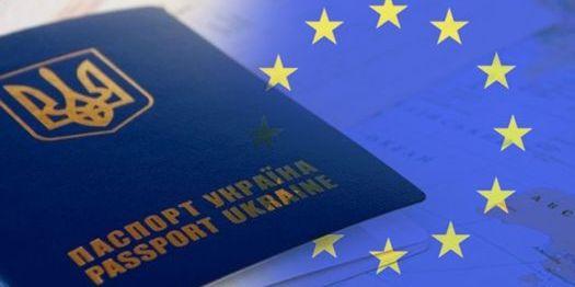 Українцям ускладнять в'їзд до країн ЄС