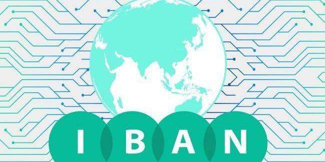 Усі банківські рахунки в Україні перевели на міжнародний стандарт IBAN