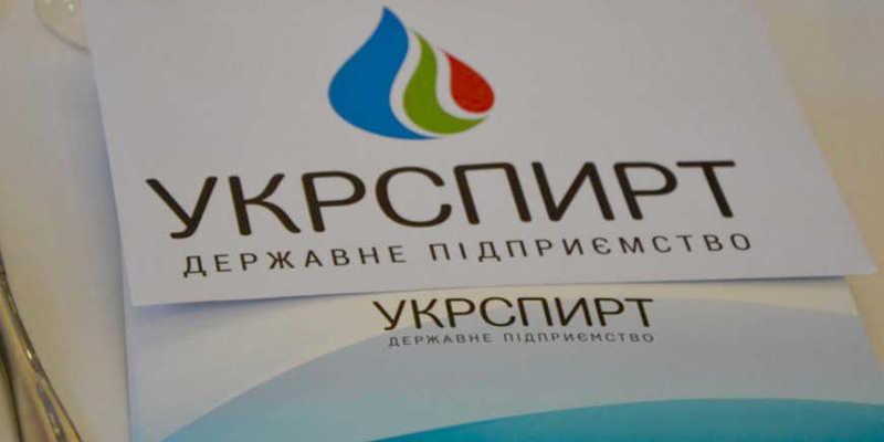 Милованов розповів про успіхи «спиртової» реформи
