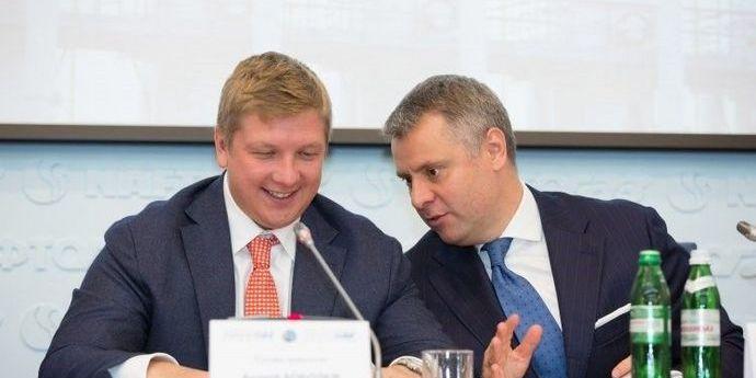 Топ–менеджери «Нафтогазу» отримають премію в 700 мільйонів