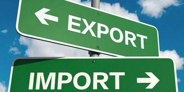 Україна продала за кордон товарів на $ 9,37 млрд менше, ніж купила - Держстат