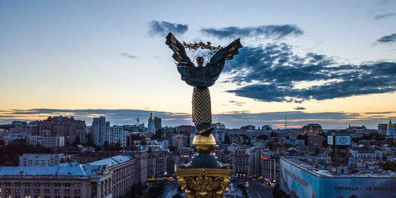 Київ увійшов до списку найбільш розумних міст світу