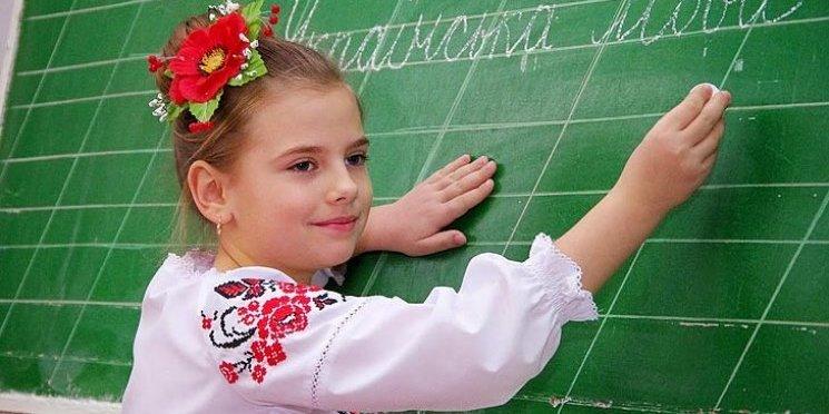 Відсьогодні вся реклама в Україні має бути державною мовою