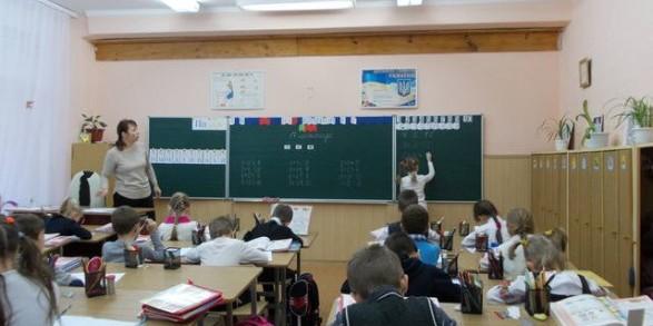 Нардепи ухвалили законопроект про повну загальну середню освіту