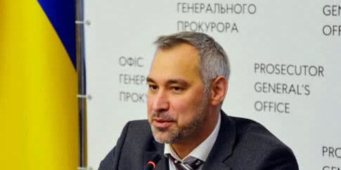 Офіс Рябошапки пішов у народ шукати прокурорів