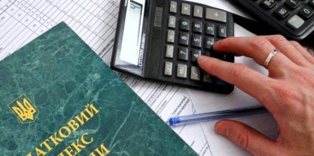 Рада ухвалила закон про адміністрування податків