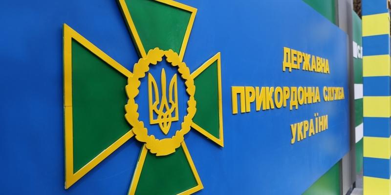Група російських акторів не потрапила в Україну