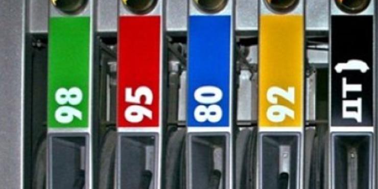 В Україні різко змінилися ціни на бензин: що чекає водіїв у 2020 році