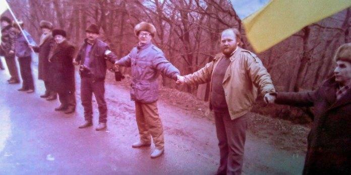 30 років тому мільйони українців взялися за руки