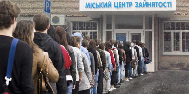 Названо основну причину зростання безробіття серед українців