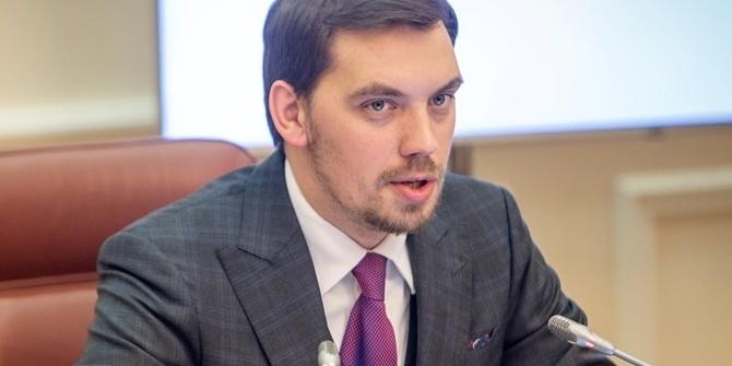 Гончарук: до 2023 року Україна планує виконати стратегічні проєкти з інтеграції до ЄС