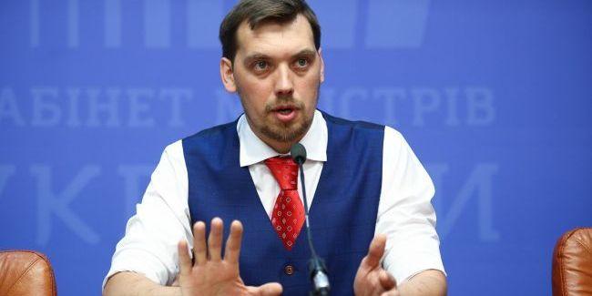 Гончарук: в уряді не планується ніяких відставок