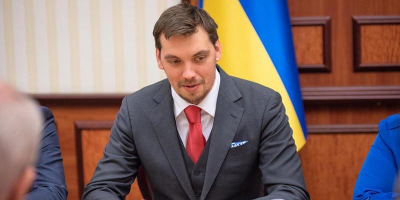 Про Укрзалізницю, інвесторів та МВФ: Гончарук підбив підсумки візиту в Давос
