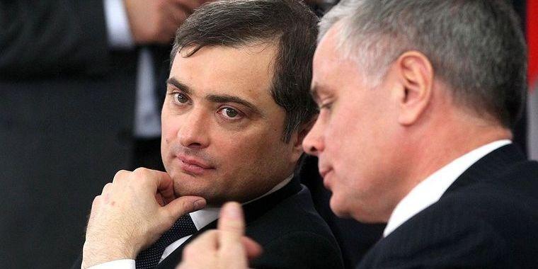 Помічник президента РФ Сурков залишив держслужбу «через зміну курсу в українському напрямі» — оточення Суркова