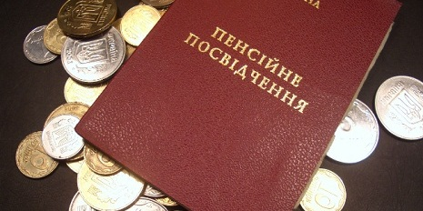 Станом на 1 січня 2020 майже 260 тисяч українців отримують пенсію в розмірі понад 10 тисяч гривень