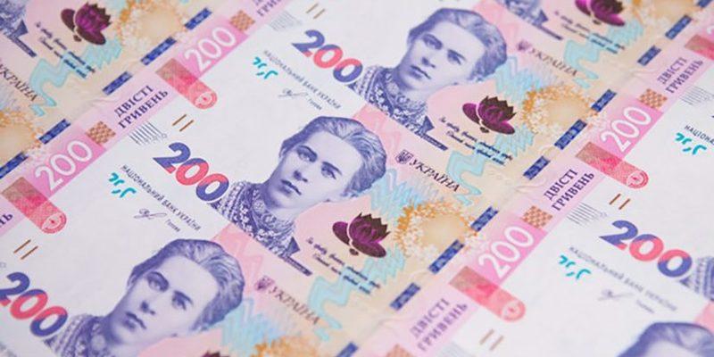 У НБУ показали, як виглядатиме нова банкнота у 200 грн