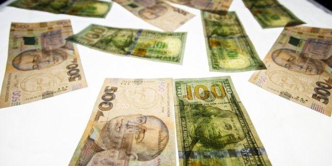 НБУ на 28 січня різко підвищив офіційний курс долара