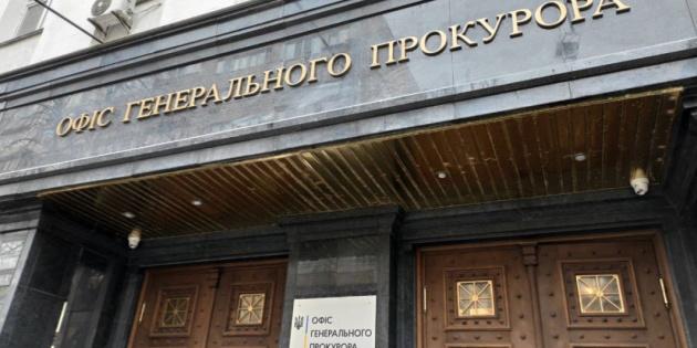Рябошапка повернув попередній склад прокурорів у справах Майдану