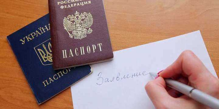 Офіційна інформація про отримання громадянства жителями «ЛНР» і «ДНР» різниться