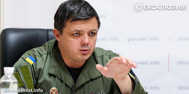 Семен Семенченко: «Міністерство ветеранів потрібно взагалі розганяти і призначити нове керівництво»