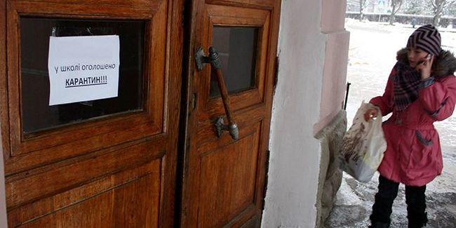 В Україні школи закривають на карантин: список областей
