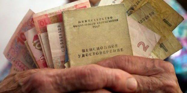«Немає можливості!» Міністр запропонувала українцям самим відкладати на пенсії