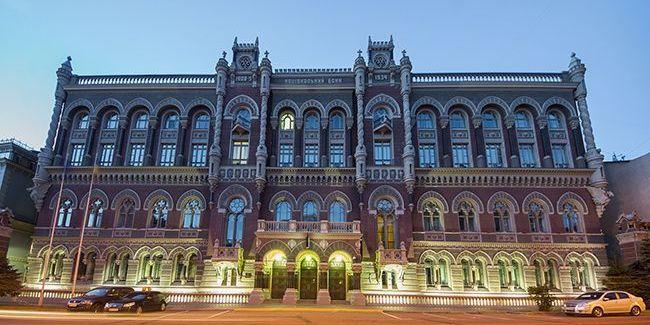 Інфляція в Україні не перевищить 5% у 2020 році, - Нацбанк