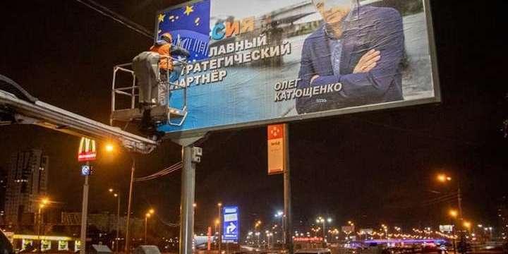 «Платили по 2 тисячі». СБУ затримала розклейщиків скандальних бордів у Києві