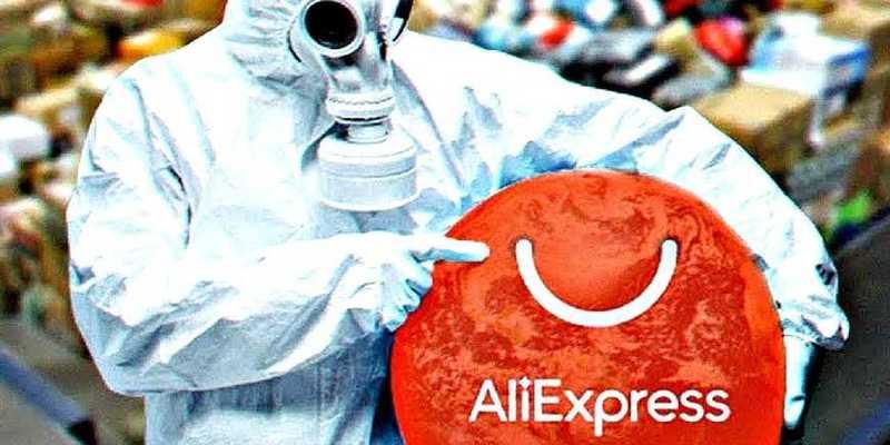 AliExpress скасовує доставку посилок з Китаю