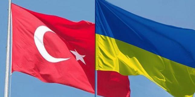 Зеленський та Ердоган 3 лютого візьмуть участь в Українсько-турецькому бізнес-форумі в Києві