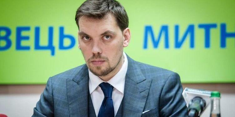 Уряд затвердив план, яким хоче запобігти занесенню в Україну китайського коронавірусу