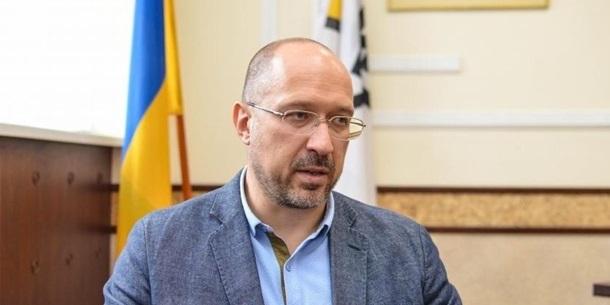 Новим віце-прем'єр-міністром України, міністром розвитку громад і територій України став Денис Шмигаль