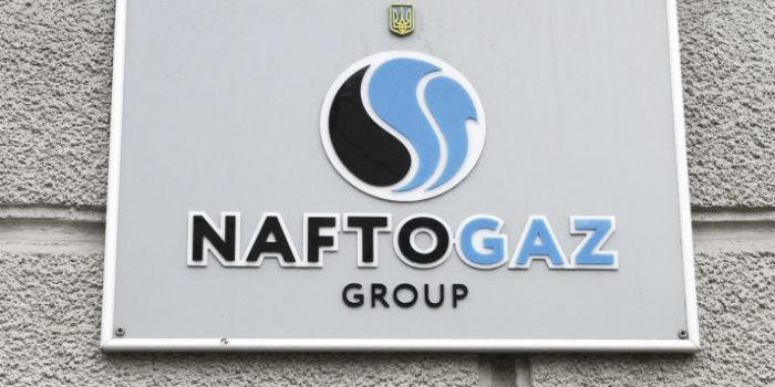 Премії Коболєву та Вітренку: уряд попросив наглядову раду Нафтогазу призупинити виплати, - ЗМІ