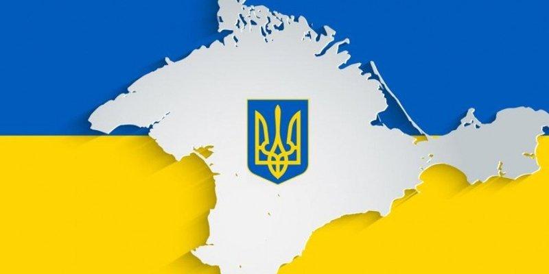 Помпео дав зрозуміти, що світова спільнота вважає Крим втраченим для України – ЗМІ
