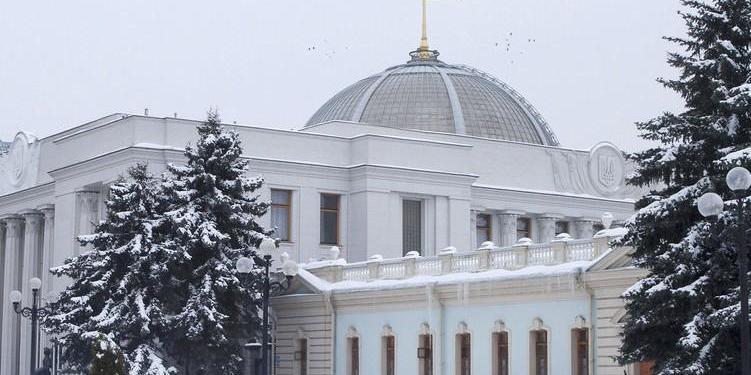 За земельний законопроект № 2178-10 не планують голосувати чотири опозиційні сили парламенту