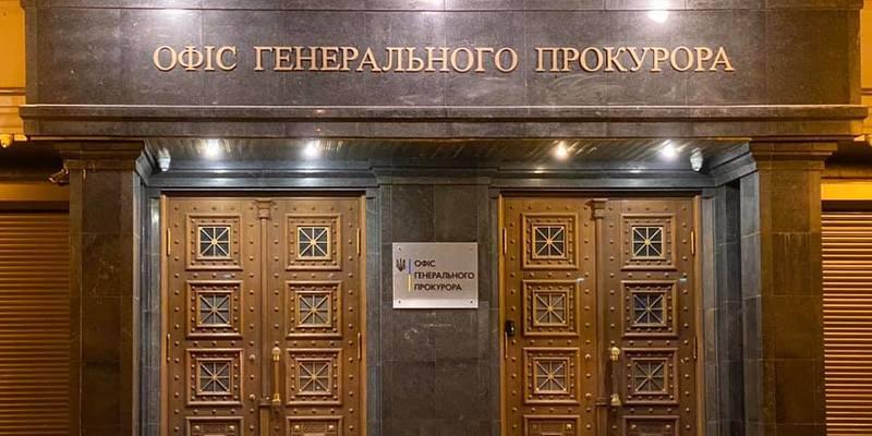 На 100 вакансій в Офісі генпрокурора подали заявки майже 800 кандидатів