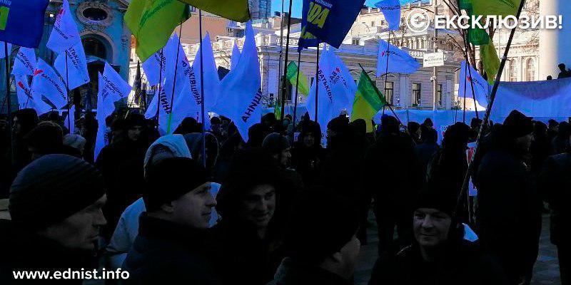 Київ охопили масові протести. Пряма трансляція