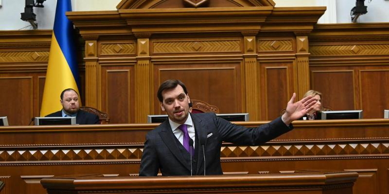 Не буде цього зоопарку, – Гончарук заявив, що вирішив питання з зарплатами і преміями міністрів