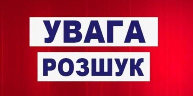 У Львівській області зник 13-річний хлопчик