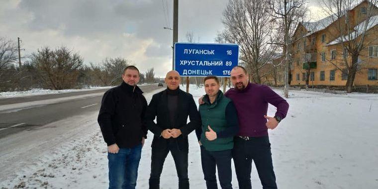 Двоє екс-«беркутівців» повернулися до Києва після обміну