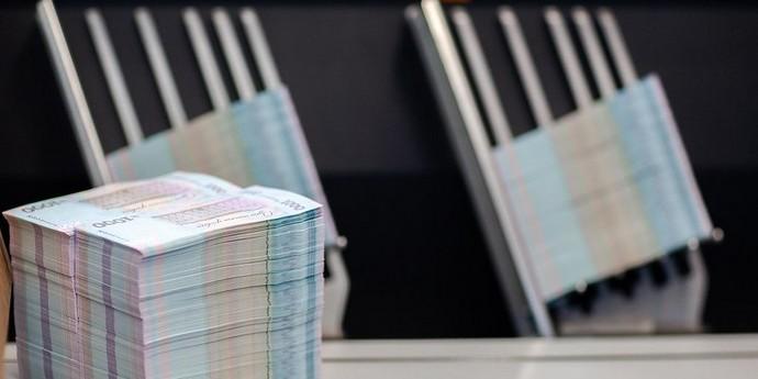 Іноземним банкам дозволили торгувати гривнею за межами України