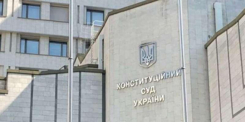 Конституційний суд розгляне законність перейменувати УПЦ МП