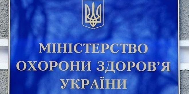 Евакуйованих із китайської провінції Хубей українців триматимуть на карантині у двох санаторіях Київщини